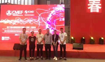上海CMEF第77屆中國國際醫療器械(春季)博覽會