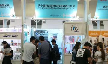 第76屆中國國際醫療器械展